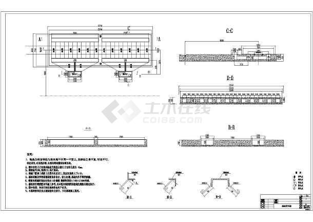 2018年最新规范25米喷漆房基础图(地下工程)-图2