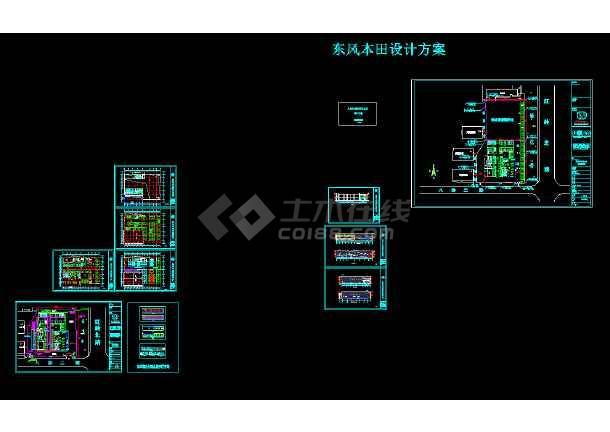 点击查看东风本田鹏峰店设计方案第1张大图