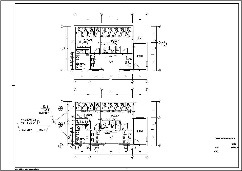 梅堰南卫生间给排水设计(含设计说明)图片1