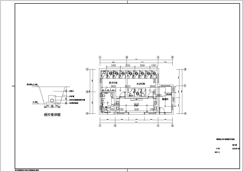 梅堰南卫生间给排水设计(含设计说明)图片3
