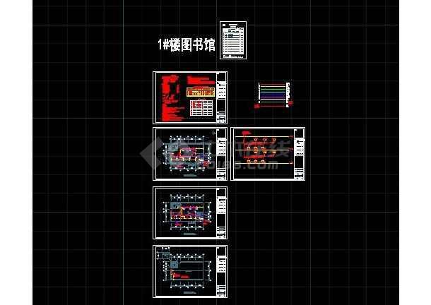 点击查看杭州某中学二层教学楼空调设计施工图第1张大图
