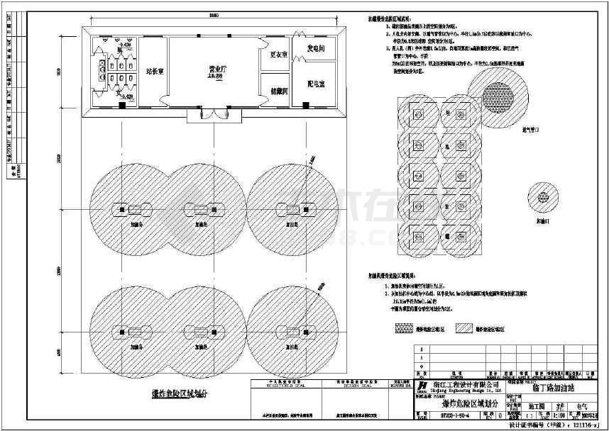 点击查看某加油站电气设计图纸(标注详实)第1张大图