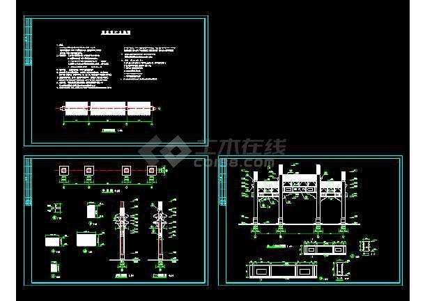 点击查看某生态园南天门建筑cad施工设计图第1张大图