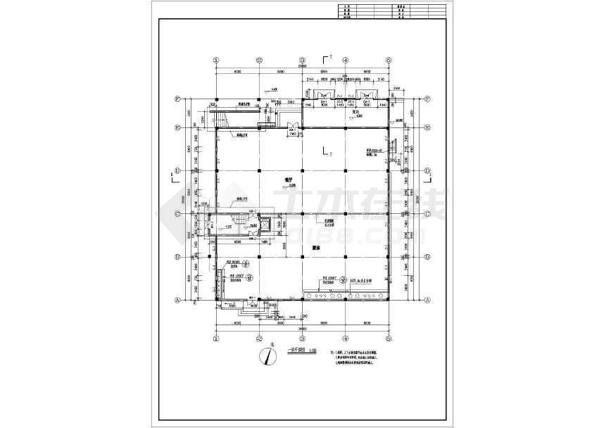 点击查看某地食堂建筑施工图(含设计说明)第1张大图
