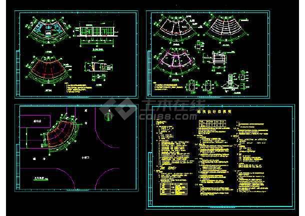 点击查看一套售楼处建筑结构CAD施工设计图纸第1张大图