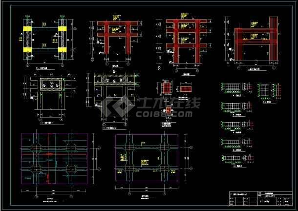 一级热网架混凝土管道支架cad结构设计施工图-图1
