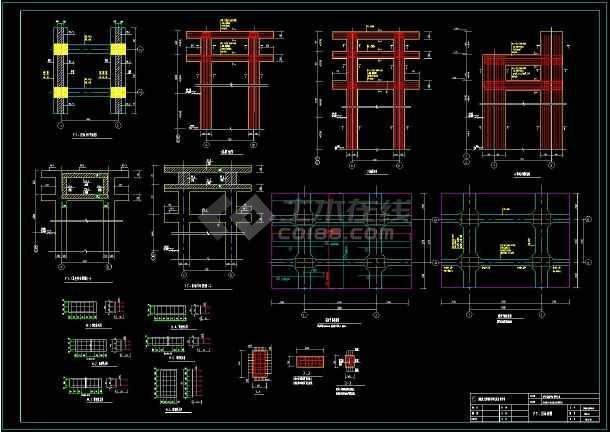 一级热网架混凝土管道支架cad结构设计施工图-图3