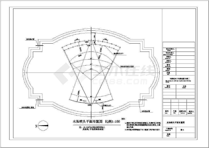 一套雕塑喷泉设计图纸(标注详实)-图1