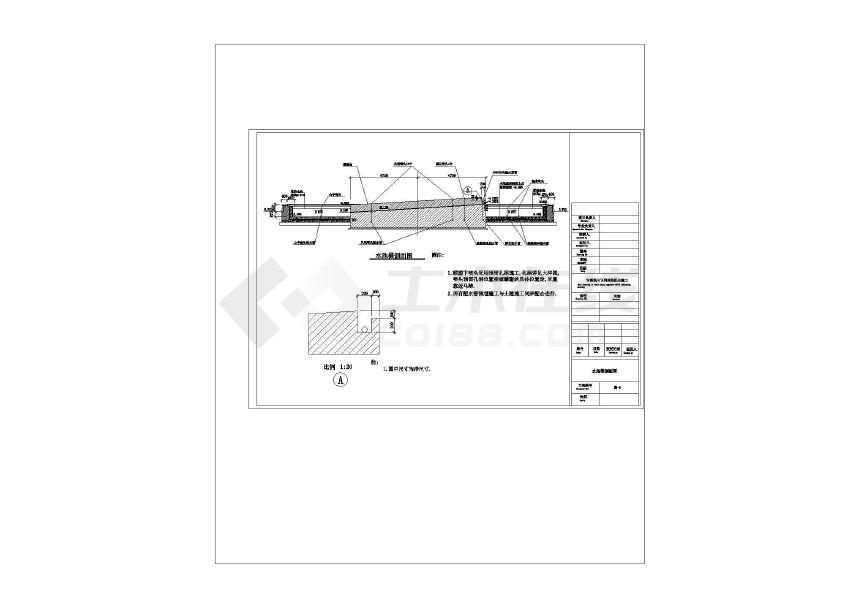 一套雕塑喷泉设计图纸(标注详实)-图3