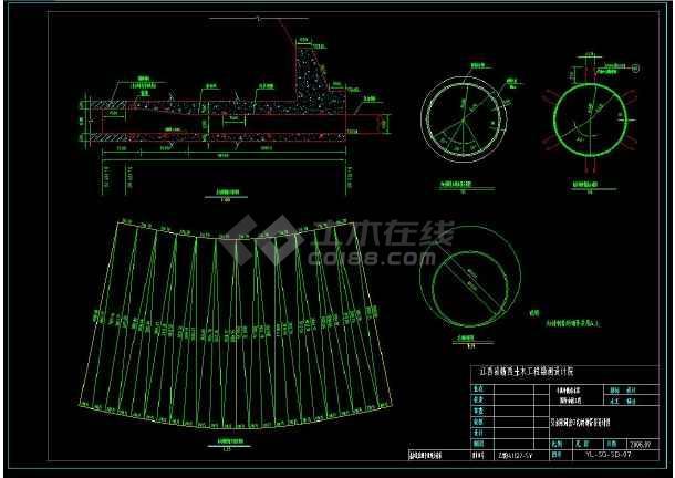 全套发电隧洞cad施工设计图纸(含设计说明)-图3