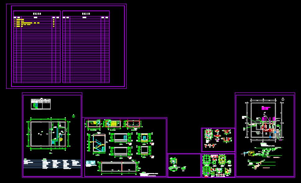 某建筑配套消防水池及泵房建筑结构水设计图图片1