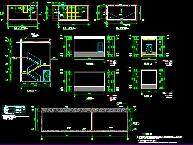 某建筑配套消防水池及泵房建筑结构水设计图图片2