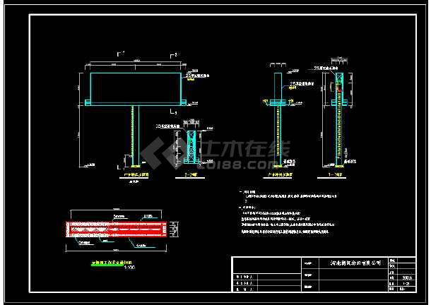 钢结构广告牌结构设计施工图-图2