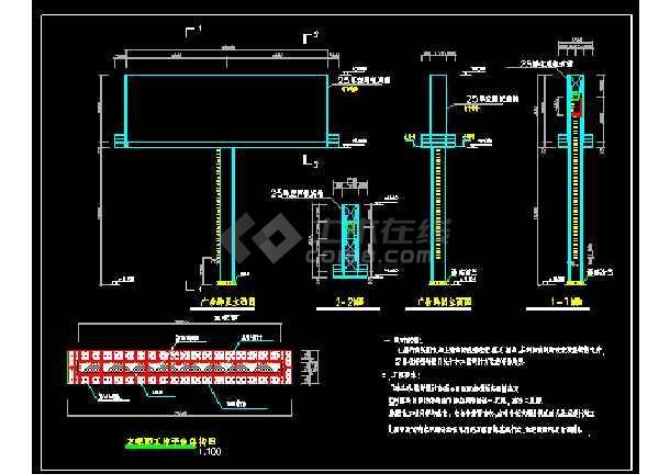 钢结构广告牌结构设计施工图-图3