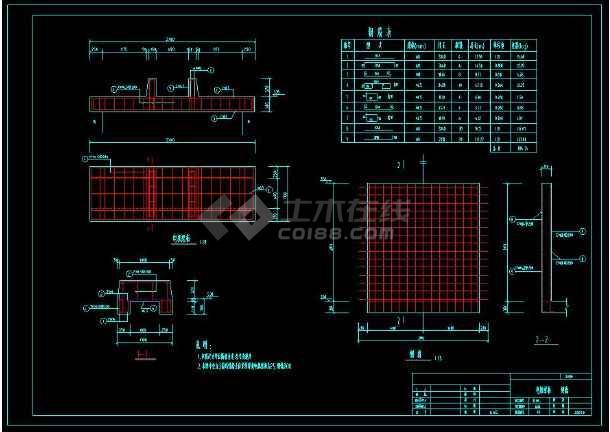 某地1.5m泵站工程cad施工设计图-图1
