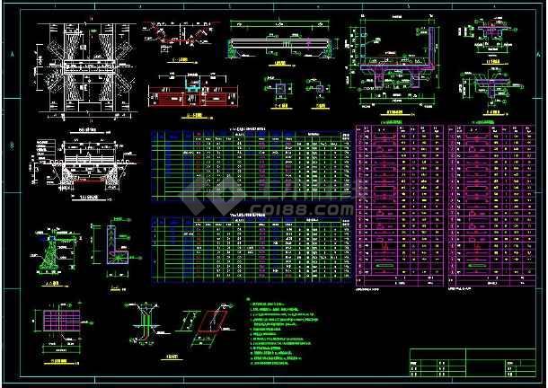 全套跨渠道公路桥和人行桥cad施工设计方案图-图3