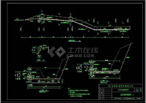 某水库除险加固设计工程cad施工图-图3