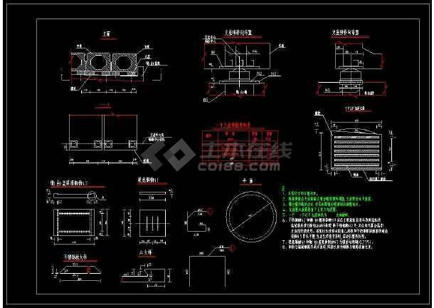 某桥梁支座布置及构造全套CAD设计图纸-图2