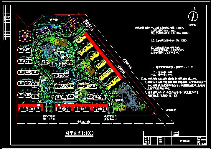 某住宅小区景观绿化及规划cad总平面设计施工图图片1