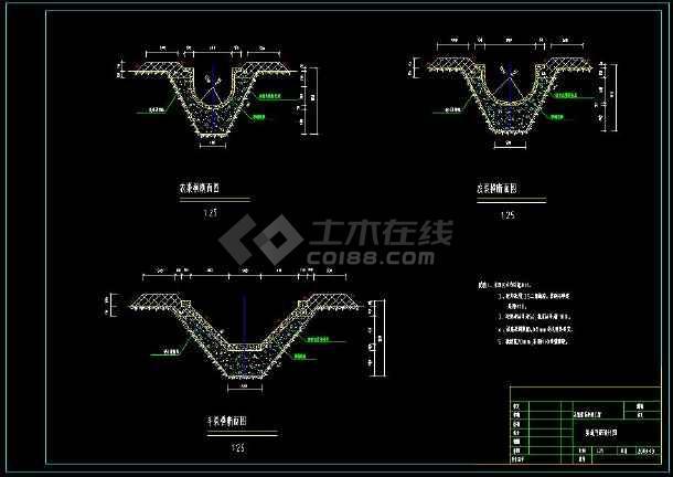 某水利工程管理站房cad平面设计施工图-图1
