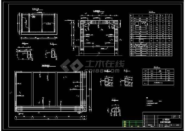 某水利电站厂房详细设计cad建筑施工图-图2