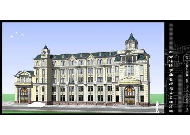 点击查看某社保局建筑结构施工图及建筑效果图第1张大图