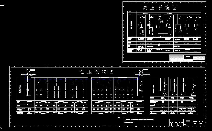 某企业变电站设计cad高低压系统图图片1