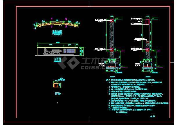 鹭之舞构架二结施和景墙结施-图1