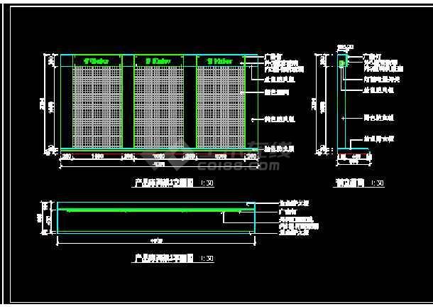 某市电器商店装修CAD施工设计图纸-图3