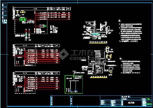 苏州市某商业店铺电气照明cad设计图纸-图1