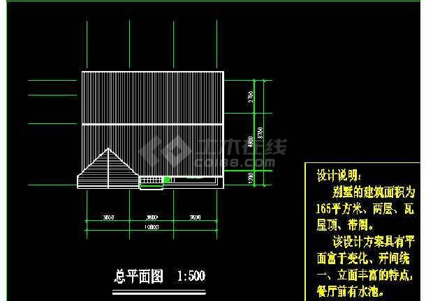 某住宅区小别墅建筑CAD设计方案施工图纸-图3