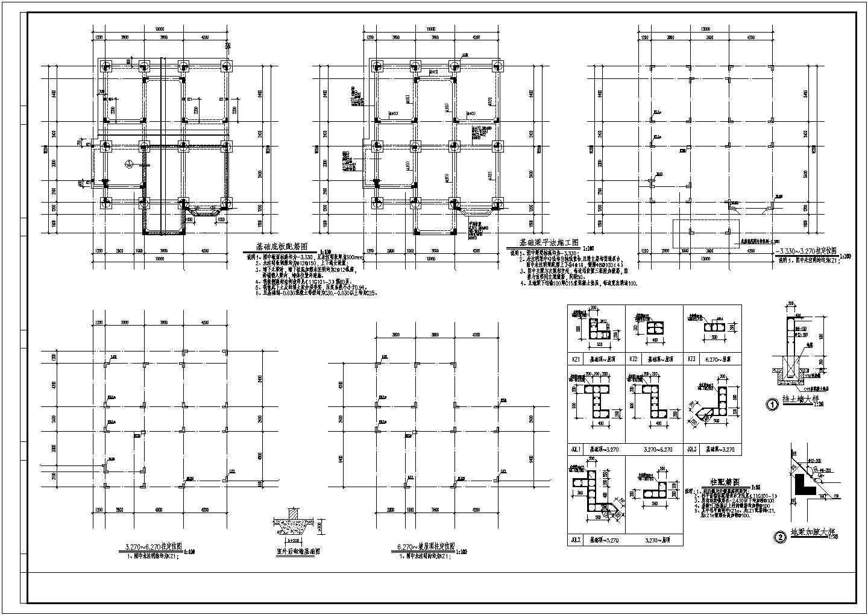 某地异形柱框架别墅结构施工图(平法)图片1
