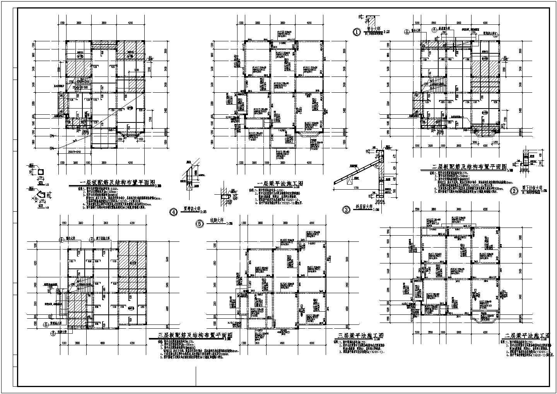 某地异形柱框架别墅结构施工图(平法)图片2
