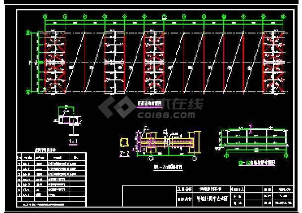 某自行车棚弧形、单跨等结构cad施工设计图纸-图1
