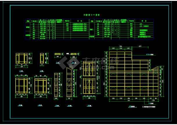某钢框架结构别墅建筑施工图附效果图-图2