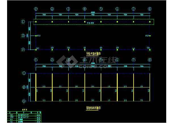 鹏翔A栋厂内增加隔房施工设计方案-图1