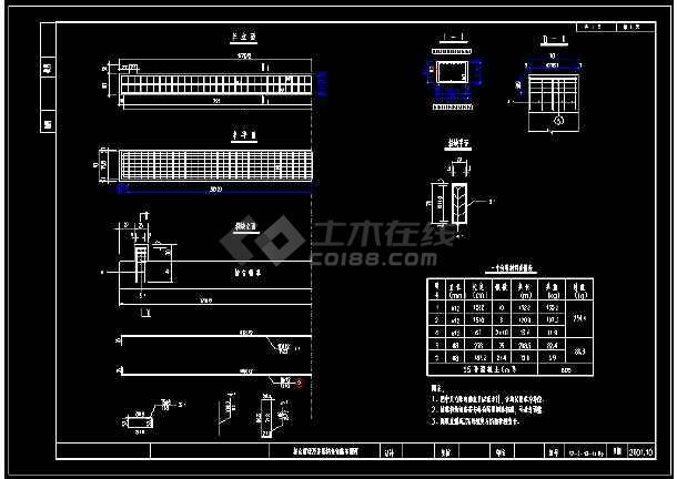 13m跨径桥梁全套CAD设计图-图2