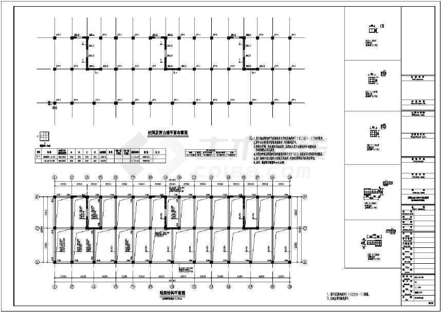 某地5层商住楼底框抗震墙结构施工图-图2