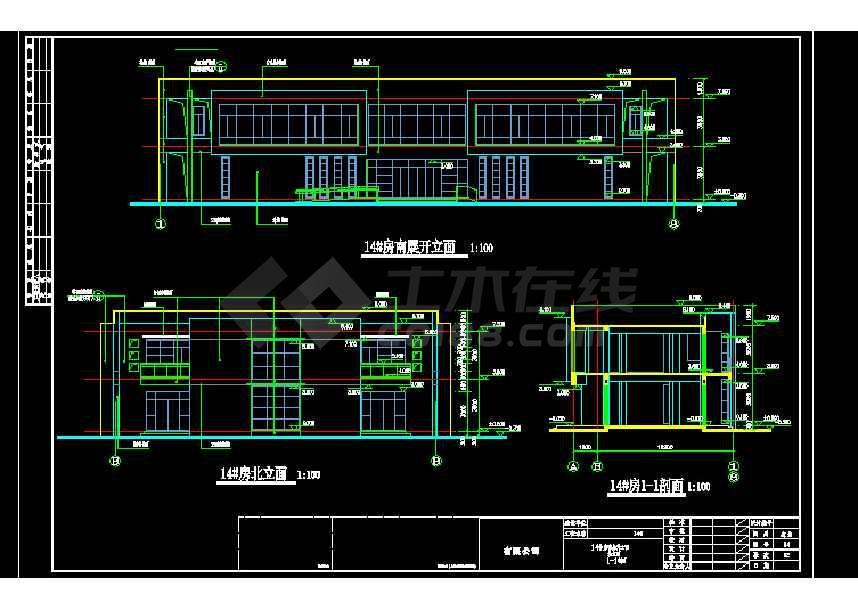 某地二层半圆型商业办公建筑施工图-图1
