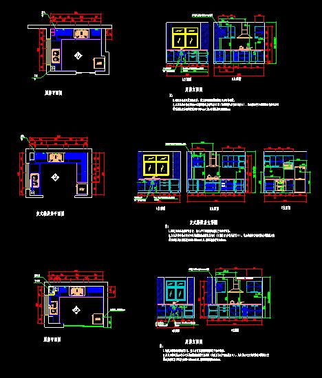 某家屋室内整体厨房装修cad设计施工方案图纸图片1