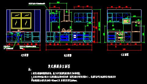 某家屋室内整体厨房装修cad设计施工方案图纸图片2