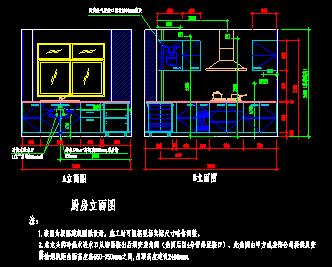某家屋室内整体厨房装修cad设计施工方案图纸图片3
