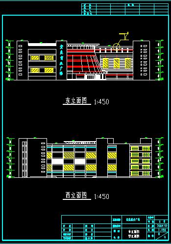 五层商场设计建筑施工CAD平立面方案图片2
