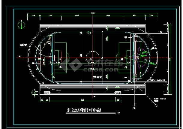 某地区某职业学院体育场设计cad建施图-图1