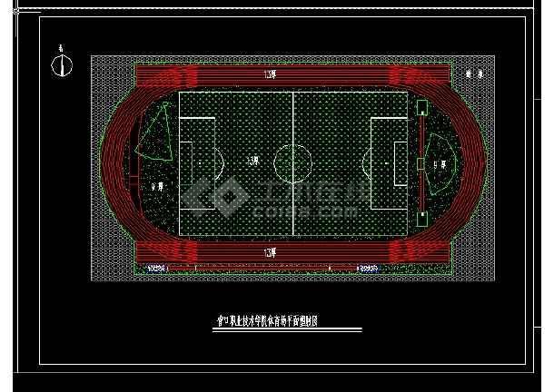某地区某职业学院体育场设计cad建施图-图3