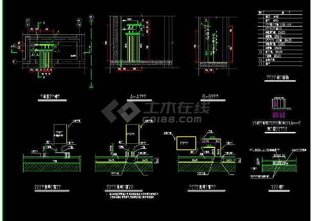 12层一梯四户高层住宅暖通设计图-图1