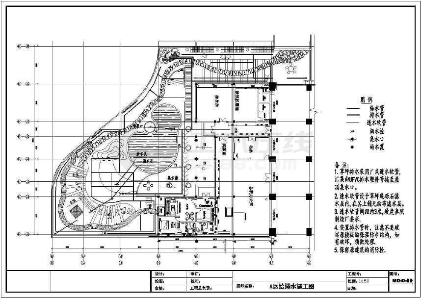 某商业大楼屋顶花园全套园林设计图纸-图3