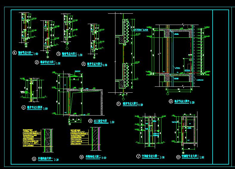 室内装修常用建筑墙身及卫生间大样cad详细施工方案图片2