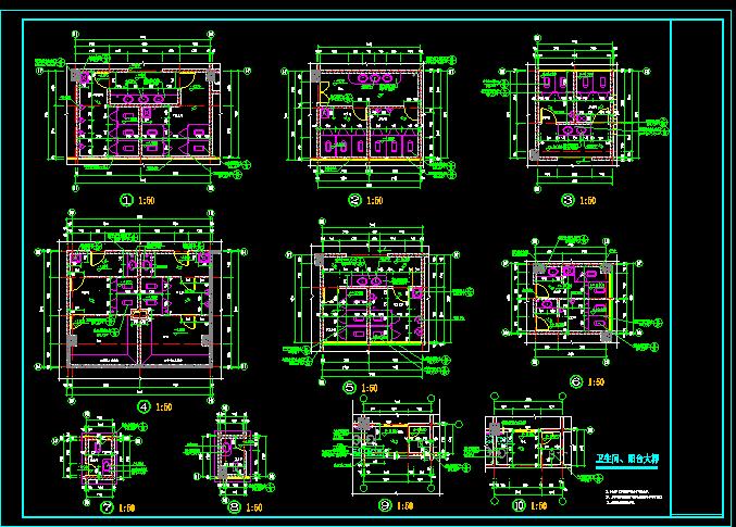 室内装修常用建筑墙身及卫生间大样cad详细施工方案图片3