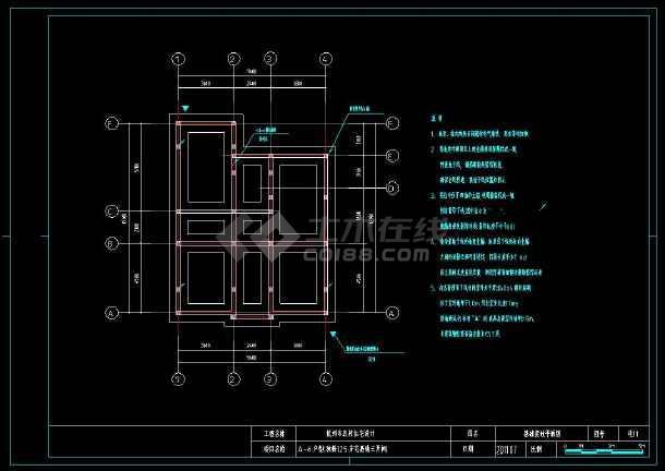某小区多层精美小别墅建筑电气设计cad施工图(含设计说明)-图3